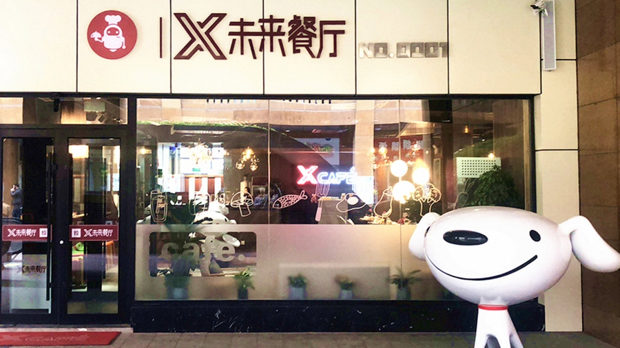 JD.com Robot-Restaurant