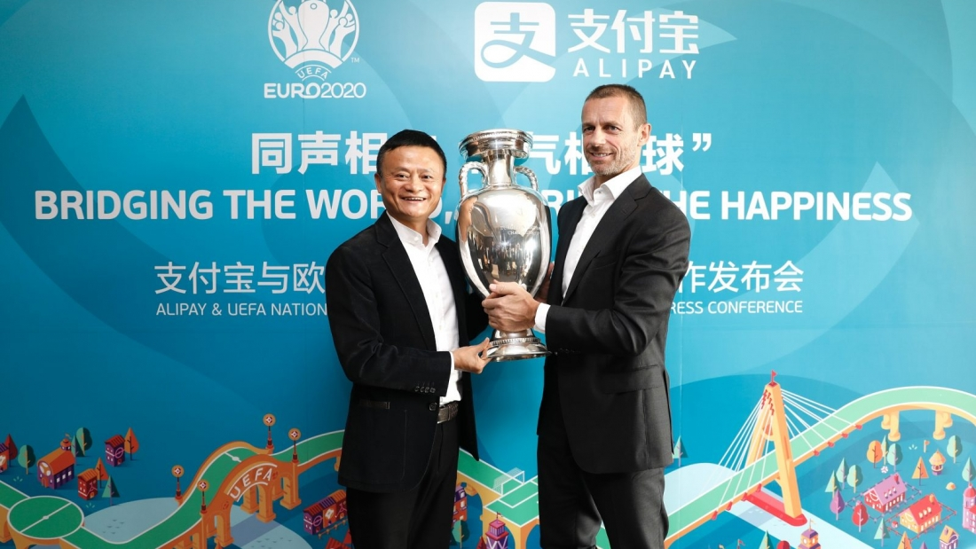 alipay marketing uefa jackma