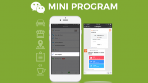 WeChat-Mini-Program-2