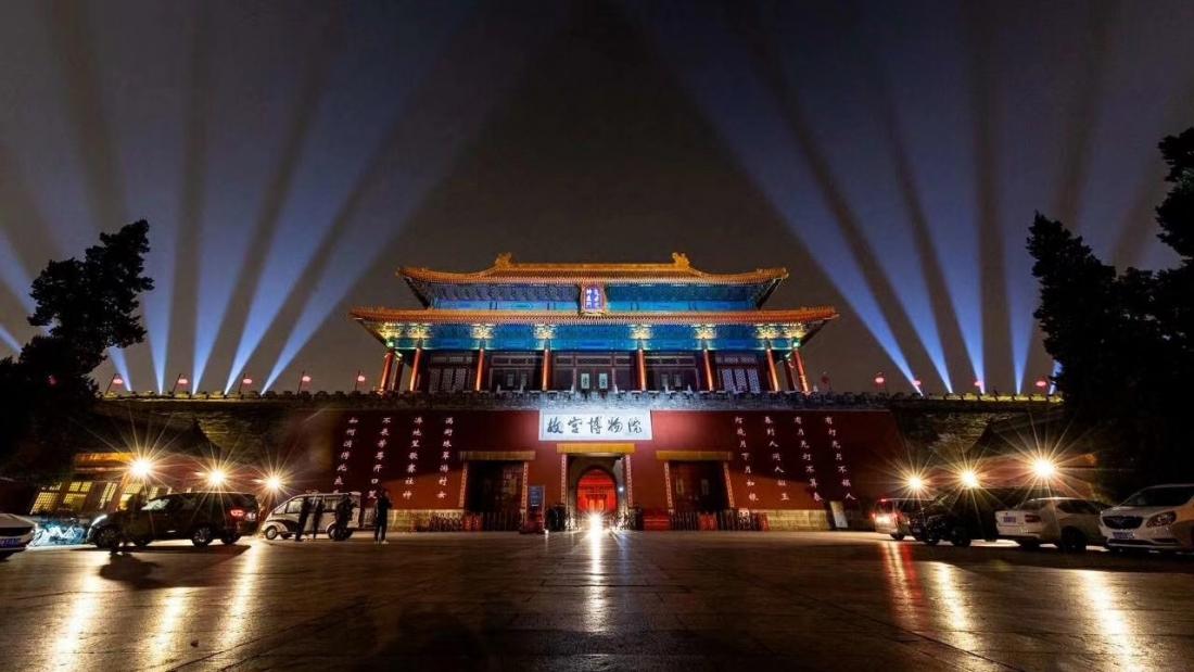 cina festival lanterne