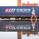 (180826) -- WUHAN, Aug. 26, 2018 (Xinhua) -- A staff member walks past the freight train X8044 after the train from Hamburg of Germany arrived at Wujiashan railway container center station in Wuhan, central China's Hubei Province, Aug. 26, 2018. As the freight train X8044 arrived in Wuhan, China-Europe freight trains have made 10,000 trips since 2011. (Xinhua/Xiao Yijiu)