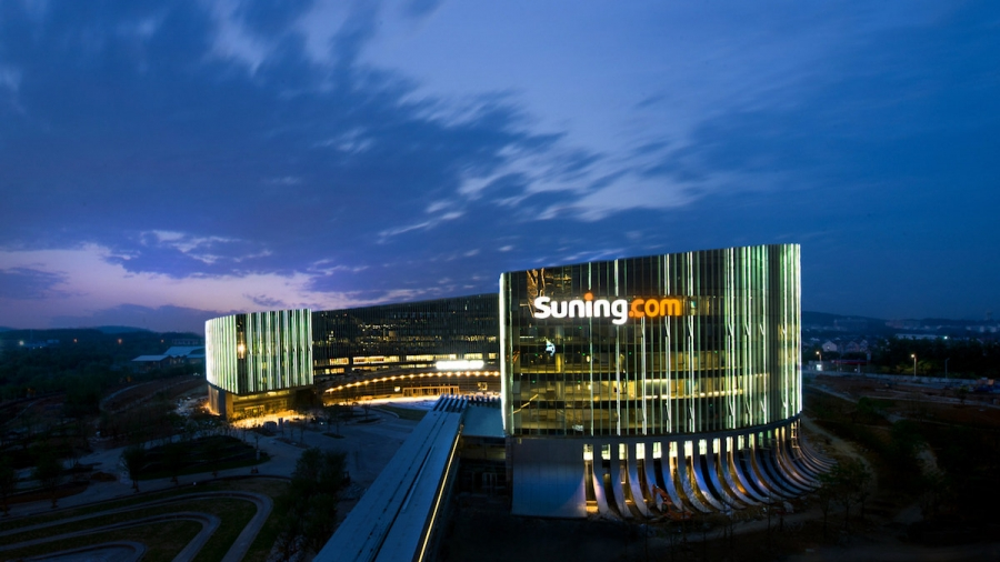 Headquarters of Suning.com in Nanjing, China (PRNewsfoto/Suning Holdings Group)