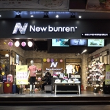 shenzhen-china-new-bunren-shop-footage-088642052_prevstill