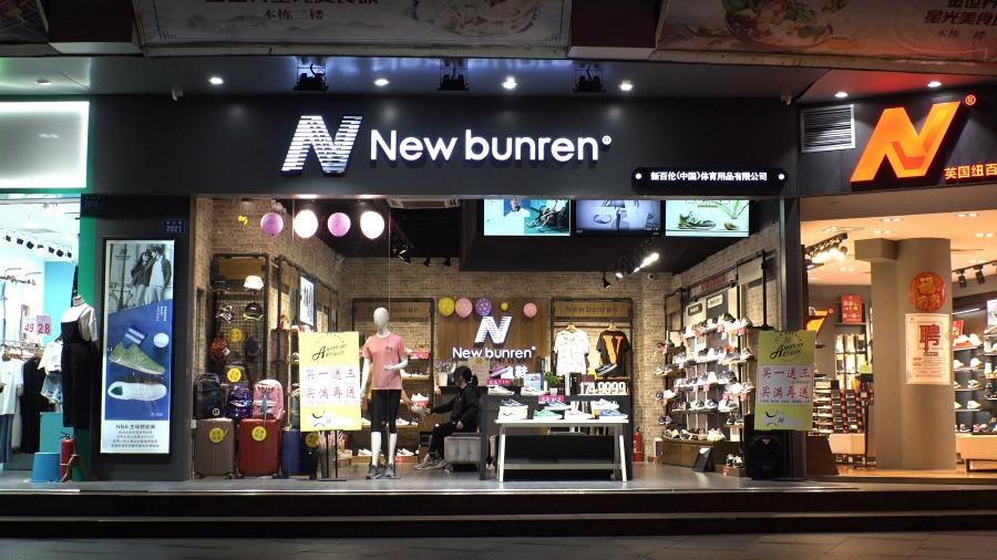 shenzhen-china-new-bunren-shop-footage-088642052_prevstill